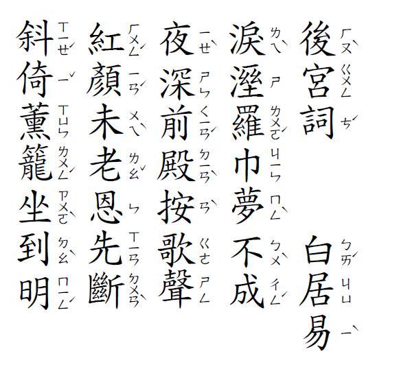 詞 - Ci (poetry) - JapaneseCla...